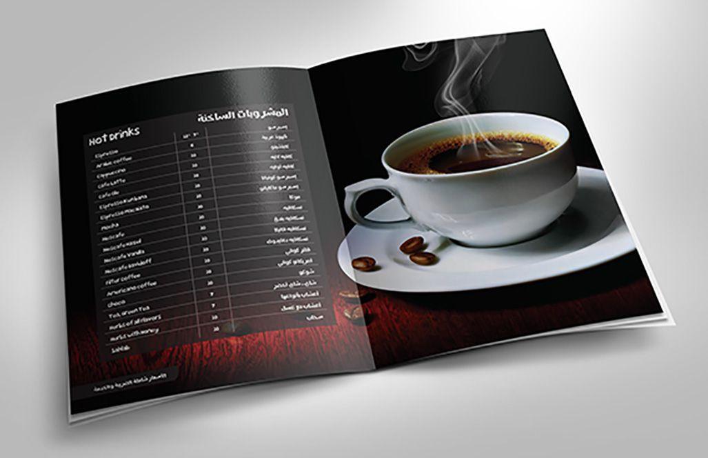 Mẫu menu thiết kế phối hợp màu sắc và hình ảnh sang trọng